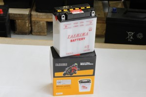 GAMME BATTERIES MOTOS